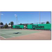 Фон теннисный защитный Wilson c логотипом 2х12 м