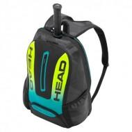 Рюкзак Head Extreme Backpack